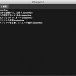Change for Mac OS ファイル名の編集画面
