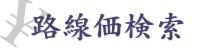 rosenka_logo