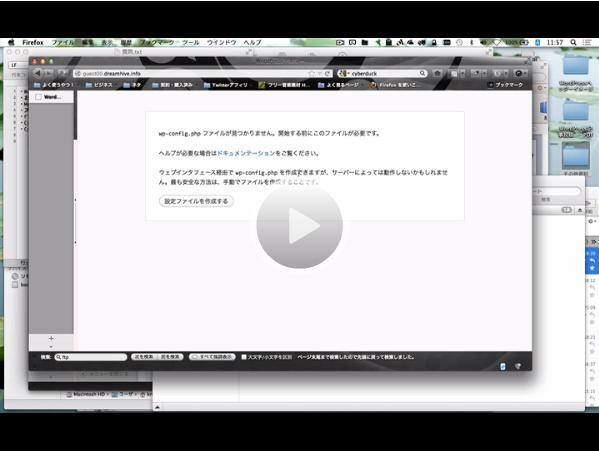 16分でできるWordPressをマニュアルでセットアップする方法